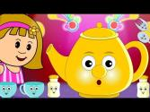 I'm A Little Teapot - Nursery Rhyme With Lyrics