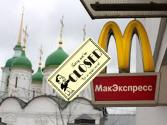 Is Mcdonald's  A Victim Of The Modern Crimean War?