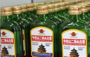 Chinese Firewater All Set To Ignite American Palate
