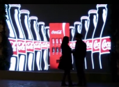 Invisible Vending Machines - Coke's V-day Surprise
