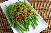 Green Bean Dressing