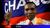 Kfc China Brings In Fake Obama To Sell Products
