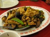 Chinese Chicken With Mushrooms
