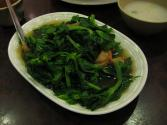 Chinese Peas And Shrimp