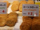 Curried Potato Croquettes