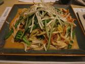 Vegetable Hongkong With Fried Noodles