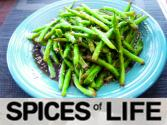 Green Beans In Hot Vinaigrette
