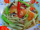 Green Beans With Bamboo Shoots