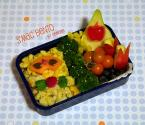 Macaroni Cheese Mold