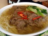 Oriental Beef Noodle Soup