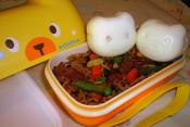 Vegetable Rice Mold