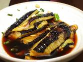 Eggplant In Honey Vinegar