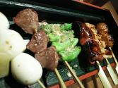 Yakitori Chicken & Vegetables