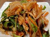Korean Pig Skin Salad Anju - World Of Flavor