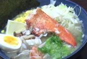 Lobster Miso Ramen
