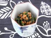Marinated Mulukhiyah (jew's Mallow) And Natto