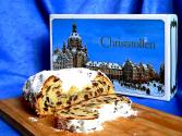 Homemade Stollen With Almonds