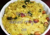 Indian Poha Chivda