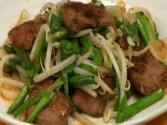 Reba Nira - Stir Fried Pork Liver And Nira Garlic Chives