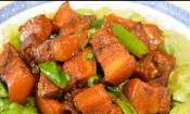 Chinese Red Cooked Pork Belly