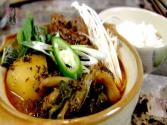 Soup : Gamjatang (pork Neck Bone Soup With Potato) : Soup : Asian At Home