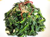 Spinach Korean Side Dish (si Geum Chi Na Mool)