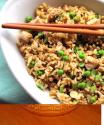 Subgum Fried Rice