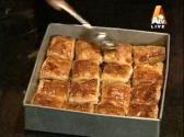 Turkish Sweet Pastry