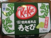 Greg Eats And Reviews Wasabi Kit Kats