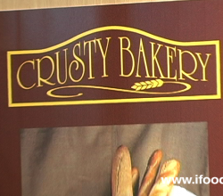 About Crusty Bakery at the Fancy Food Show