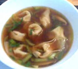 Pork Filled Wonton Soup