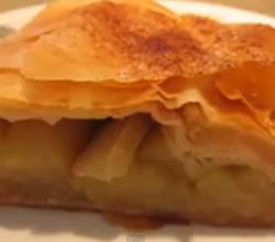 Filo Pastry Apple Strudel