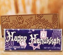 Hanukkah Chocolate: Perfect Kosher Food Gifts For Hanukkah