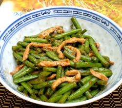 Green Bean Yellow Pepper And Bacon Salad With Oregano Vinaigrette