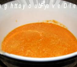 Healthy Red Pepper Soup