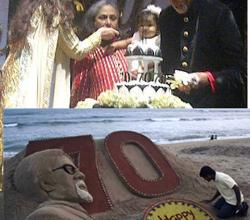 Big B's Spectacular Birthday Bash