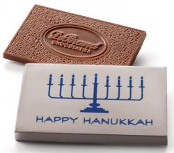 Chocolate Hanukkah Gifts: Perfect Hanukkah Food Gifts For Children