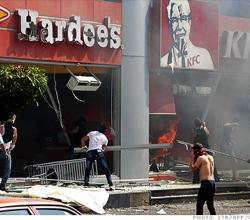 KFC Pakistan Closes Doors To Violence