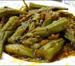 How To Eat Baamiyah - The Afghan Okra