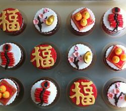 Chinese New Year Treats For School Party