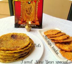 Top 5 Dishes For Tamil New Year