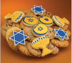 Hanukkah Party Menu Ideas: Best 5 Sugar Cookies To Serve At A Hanukkah Party