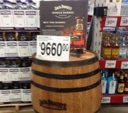 Sam's Club Offers A Barrel Full of Whiskey