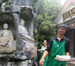 Starbucks Outlet Near Lingyin Temple Offends Chinese Buddhists