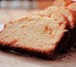 Kentucky Bourbon Brown Sugar Pound Cake