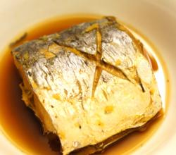 Mackerel In Cider