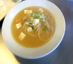 Miso Noodle Soup with Vegetables