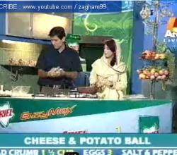 Iftar Potato And Cheese Ball Part 1 - Preparation