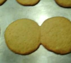 Weight Watcher Peanut Butter Cookie