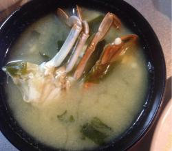 Crab With Miso Soup